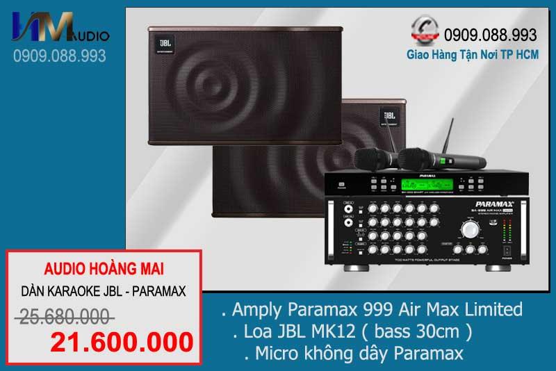 Dàn Karaoke JBL Paramax 216